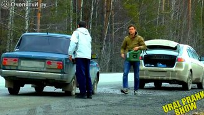 Помощь на дороге в России смотреть видео прикол - 3:56