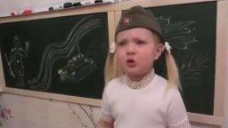 Смотреть Маленькая артистка читает стих о войне
