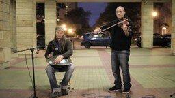 Смотреть Созвучие скрипки и ханга