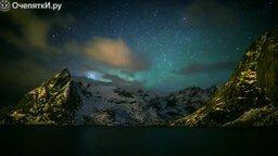 Смотреть Потрясающее ночное небо