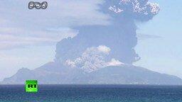 Смотреть Начало извержения японского вулкана