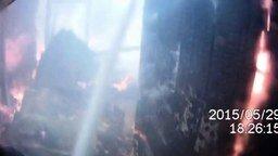 Пожар глазами пожарного смотреть видео прикол - 13:20