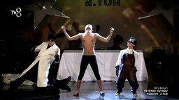 Шайтан-танцоры смотреть видео - 4:59