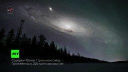 Фантастическое ночное небо смотреть видео - 3:23