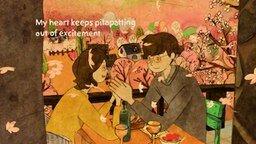 Смотреть Любовь - это...