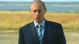 Смотреть Хочу такого, как Путин
