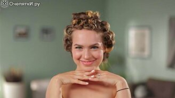 Смотреть Как менялись свадебные причёски