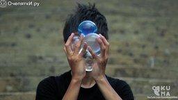 Смотреть Завораживающие шары