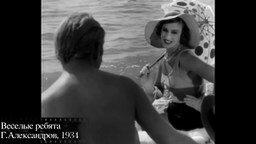 Смотреть Крылатые фразы советского кино