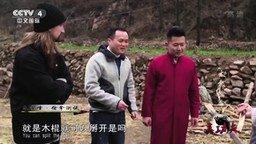 Смотреть Китаец, познавший суть жизни