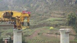 Смотреть Техника для постройки моста