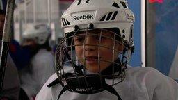 Смотреть Что такое хоккей, а?