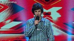 Смотреть Заика спел песню на русском на шоу