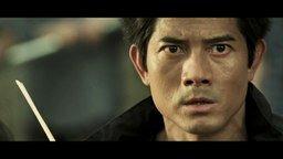 Смотреть Виртуозный момент китайского кино