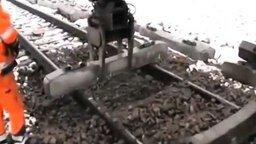Замена шпал на железнодорожных путях смотреть видео - 3:16