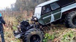 УАЗ на базе ГАЗ-66 смотреть видео прикол - 8:03
