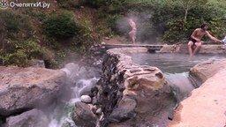 Смотреть Сероводородная река на Курилах