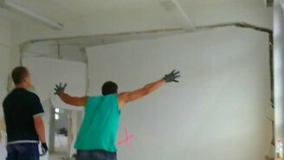 Смотреть Творческий снос стены