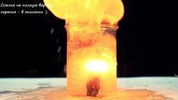 Эксперименты с водой смотреть видео - 5:18