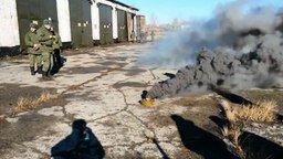 Смотреть Действие дымовой шашки