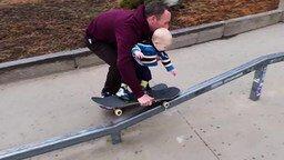 Смотреть Воспитывает скейтера