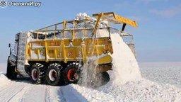 Современные машины для уборки большого снега смотреть видео прикол - 5:28