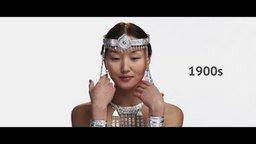Смотреть История красоты якуток