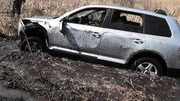 Смотреть Миссия - убить автомобиль