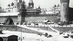 Смотреть Зимняя Москва 108 лет назад