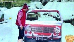 Смотреть Зима, машина не заводится...