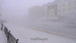Смотреть Якутск в -47 градусов