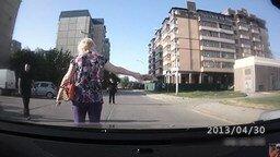 Смотреть Дурные пешеходы