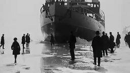 Смотреть Прогулки перед ледоколом