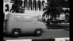 Экспериментальные разработки СССР смотреть видео - 5:56