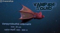 Смотреть Необыкновенные существа с глубин