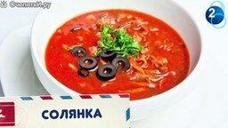 Русские блюда, которые не любят иностранцы смотреть видео прикол - 3:29