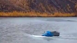 Смотреть Урал идёт по руслу реки