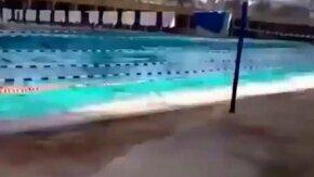 Бассейн во время землетрясения смотреть видео - 0:29