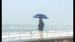 Дождь от волны смотреть видео прикол - 0:12
