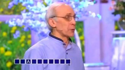 Смотреть Чудак-предсказатель на передаче Поле Чудес