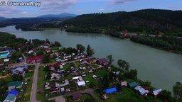 Смотреть Прекрасный Алтай: вид с высоты
