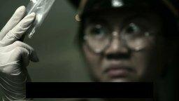 Забавная реклама из Вьетнама смотреть видео прикол - 1:07