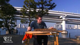 Смотреть Уникальный музыкальный инструмент