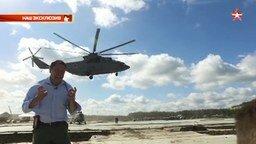 Самый большой вертолёт в мире смотреть видео прикол - 3:46