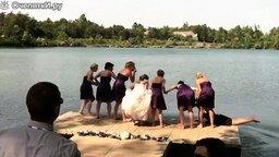 Чудные провалы на свадьбах смотреть видео прикол - 4:33