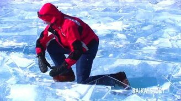 Музыка байкальского льда смотреть видео - 4:26