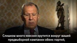 Сергей Лавров о кисках смотреть видео прикол - 0:36
