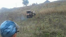 Убийство трактора