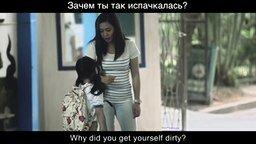 Смотреть Не спешите ругать ребёнка