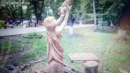 Смотреть Скульптура мамы